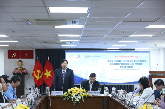 HCMC honors typical products and services