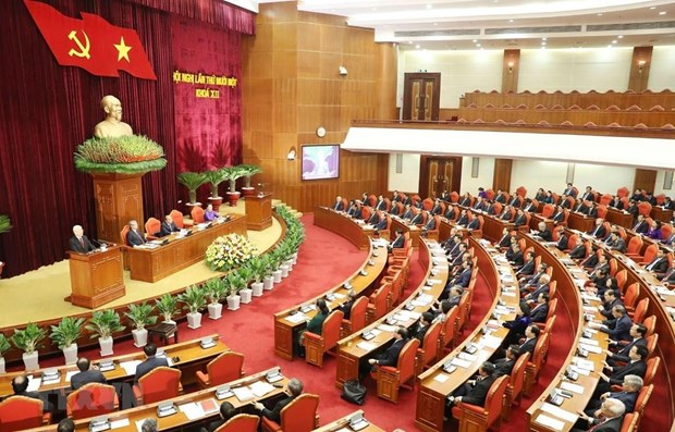 First working day of Party Central Committee's 11th session