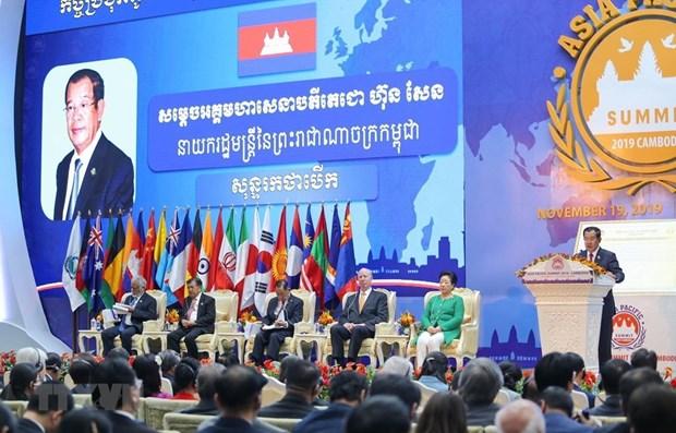 Vietnam attends Asia-Pacific Summit 2019 in Cambodia