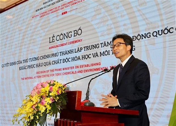 Centre for toxic chemicals and environmental treatment established