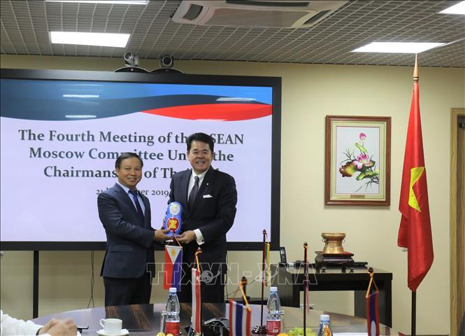 Vietnam undertakes AMC Chairmanship