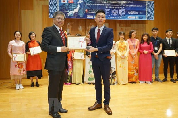 Vietnamese trainees strive to integrate into life in Japan