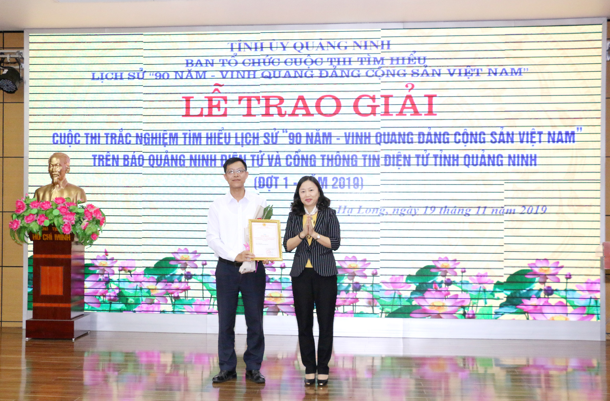 Quang Ninh honors winners of contest on Communist Party of Vietnam