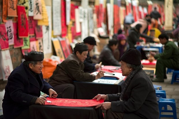 Calligraphy festival honours morality