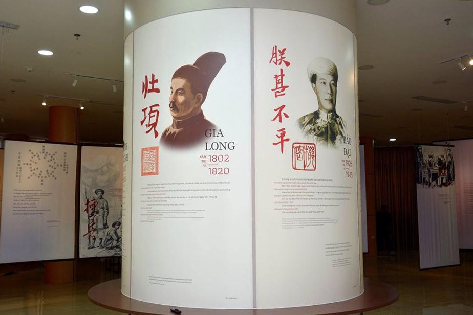 Calligraphic art in kings' writings on display in Hanoi