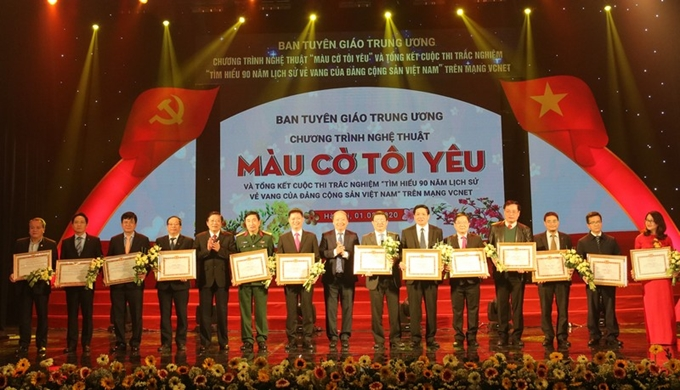 History of 90-year glorious Party highlighted