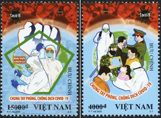 Postage stamps on COVID-19 prevention and control issued