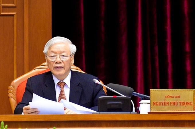 Party Central Committee convenes 12th meeting