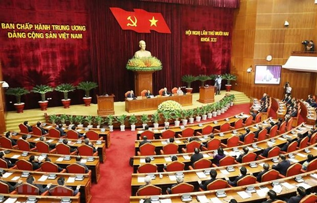 Party Central Committee's 12th plenum concludes