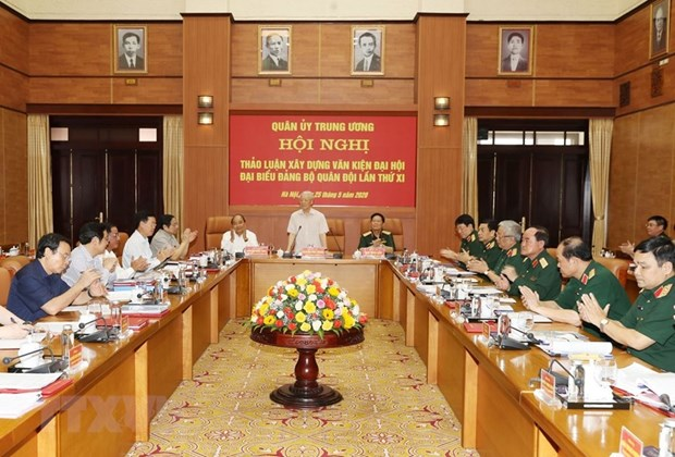 Central Military Commission prepares for Army's 11th Party Congress