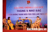 Northern province's youngsters follow Uncle Ho's teachings