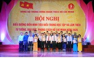 HCYU Central Committee honours 17 outstanding youngsters