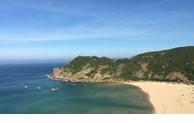 Phu Yen province's landscapes