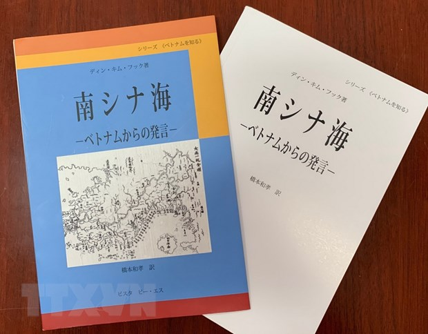 Book on Vietnam's sea, island sovereignty published in Japan