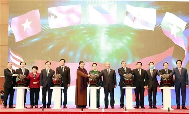 Vietnam to host 41st AIPA online