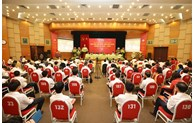 23rd Ministry of Science and Technology Party Congress successfully concludes