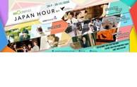 Japan Film Week 2020 to restart