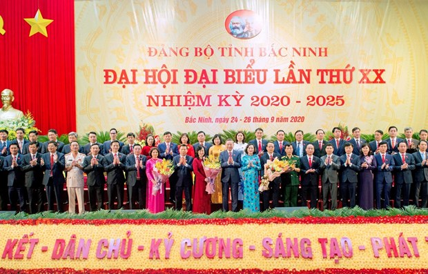 Bac Ninh strives to become centrally-run city