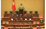Parliament kicks off 10th session on October 20