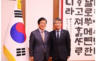 Vietnam - key cooperation partner in RoK's new southern policy
