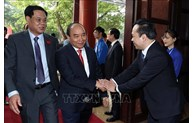 PM attends Central Agencies' Bloc Party Congress