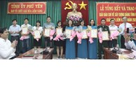 Promoting understanding about the Party's policies and Party building work