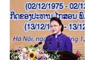 Grand ceremony in Hanoi celebrates Laos' 45th National Day