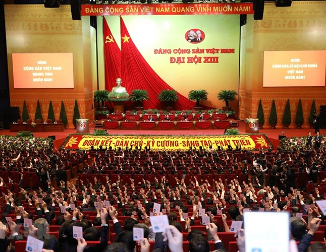13th National Party Congress convenes preparatory session