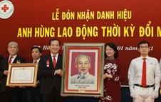People's Hospital 115 awarded