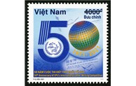 Stamp collection celebrates 50th anniversary of UPU International Letter Writing Competition
