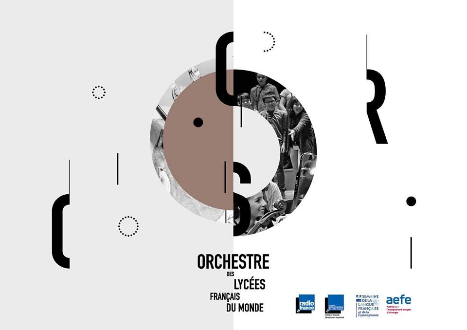 Concert à HCM-V de l'Orchestre des lycées français du monde
