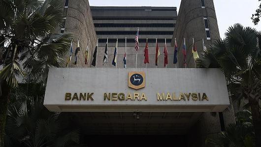 Malaisie: légère baisse des réserves de change en 2016
