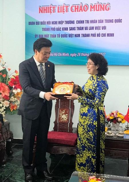 Pékin veut promouvoir la coopération avec Hô Chi Minh-Ville