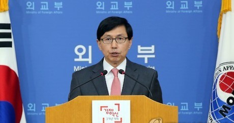 La R. de Corée réaffirme sa haute considération de ses relations avec le Vietnam