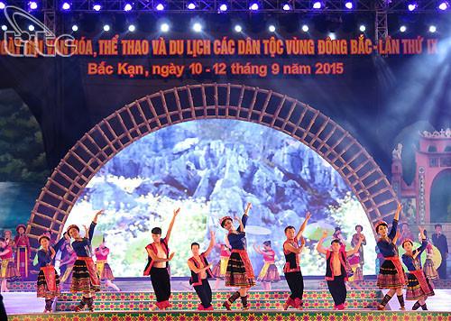 Quang Ninh : bientôt la Semaine culturelle et sportive des ethnies de la région du Nord-Est 2017