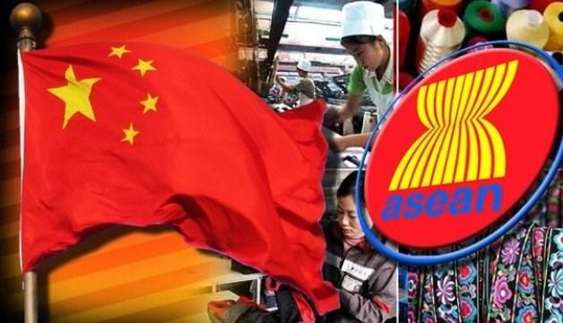 La Chine appelle à une coopération plus profonde avec l