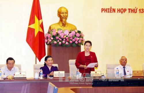 Le Comité permanent de l'Assemblée nationale achève sa 13e session