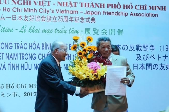 Exposition sur l'amitié traditionnelle Vietnam-Japon à Ho Chi Minh-Ville