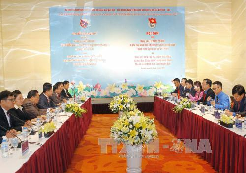 Vietnam-Laos: Promouvoir la coopération amicale, la solidarité entre les jeunes