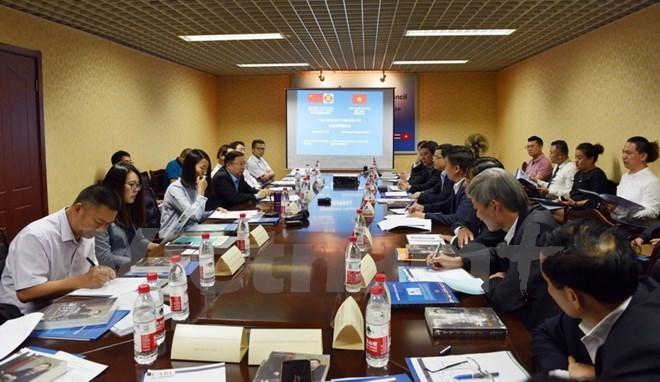 Un échange de vue sur la promotion de l'investissement Chine-Vietnam à Pékin