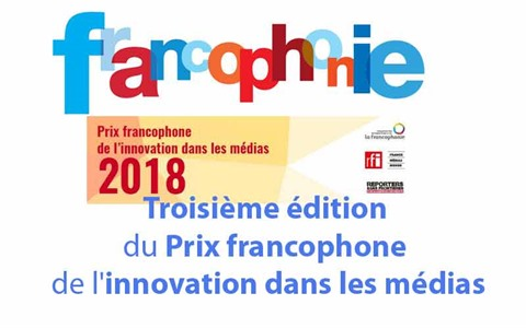 Lancement du 3e Prix francophone de l'innovation dans les médias