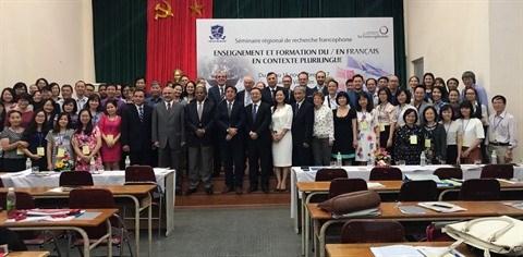 Séminaire régional de recherche francophone 2017