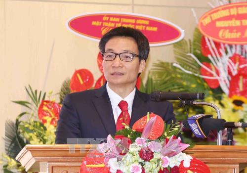 Le vice-PM Nguyen Duc Dam salue le rôle de la Croix-Rouge dans l'humanitaire