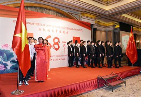 Célébration du 68e anniversaire des relations diplomatiques Vietnam - Chine à Guangzhou