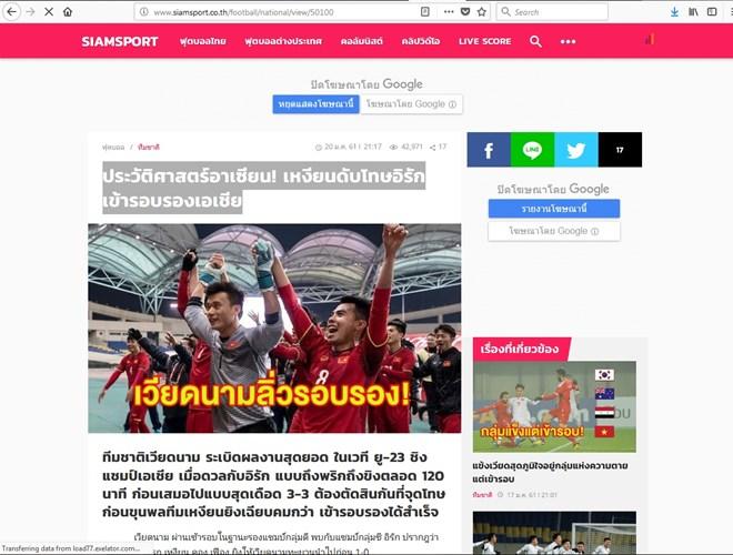 Football : les médias internationaux dithyrambiques après la victoire du Vietnam face à l'Iraq