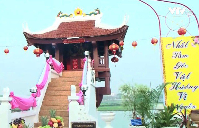 La pagode au pilier unique de Khonkaen, symbole de l'amitié Vietnam – Thaïlande