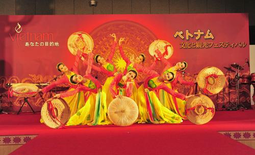 Promotion de la culture vietnamienne au Japon