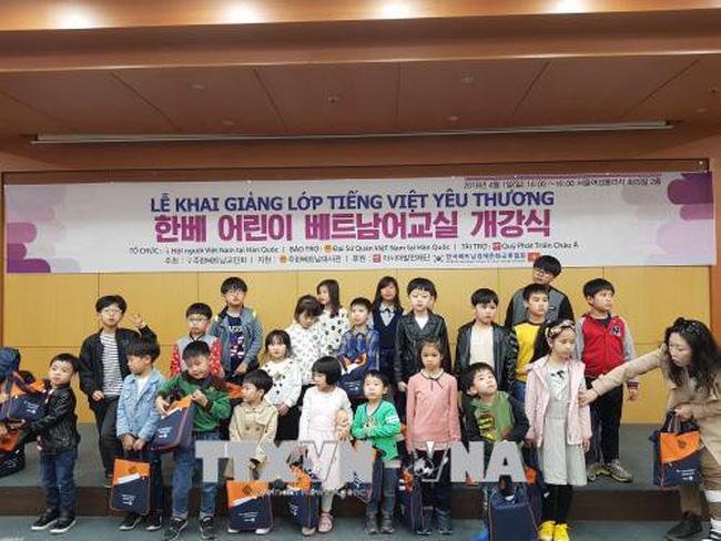 Séoul: Ouverture d'un cours de langue vietnamienne pour les enfants de Viet Kieu