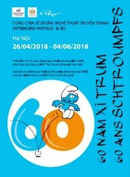 Patrimoine partagé 2018: bientôt l'exposition «Les Schtroumpfs» à Hanoi
