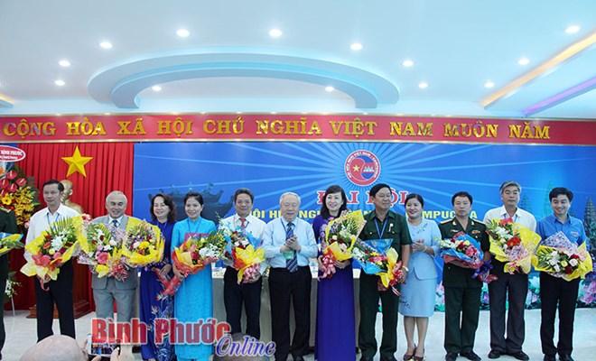 L'Association d'amitié Vietnam-Cambodge de Binh Phuoc, une passerelle d